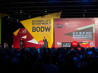 In Collaboration with Sweden, Business of Design Week 2014 Invites Global Designers and Innovators t