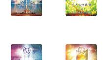 メタカード 法則カード 4〜7