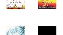 メタカード 法則カード 1〜3