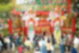 沙田田心村太平清醮sha tin tinsum