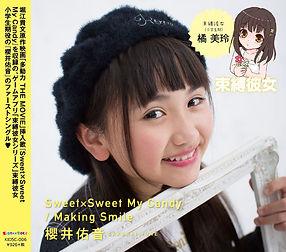 hyo1-obi_KIDSC-006.jpg