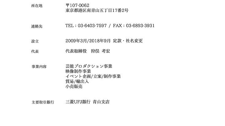 スクリーンショット 2020-04-23 1.18.52.png