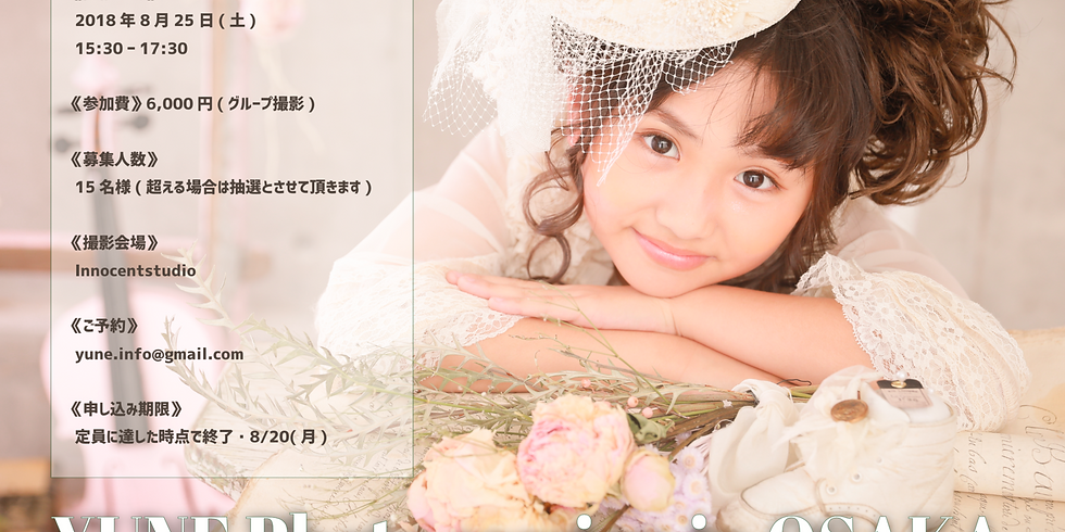YUNE Photo Session in OSAKA