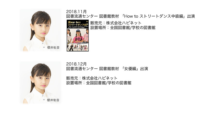 KATTITUDE 出演情報.jpg