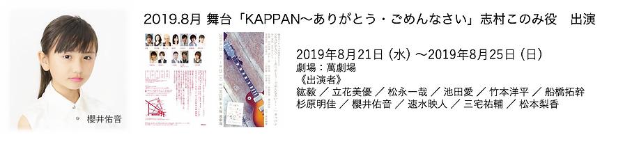 スクリーンショット 2019-09-19 23.15.38.png