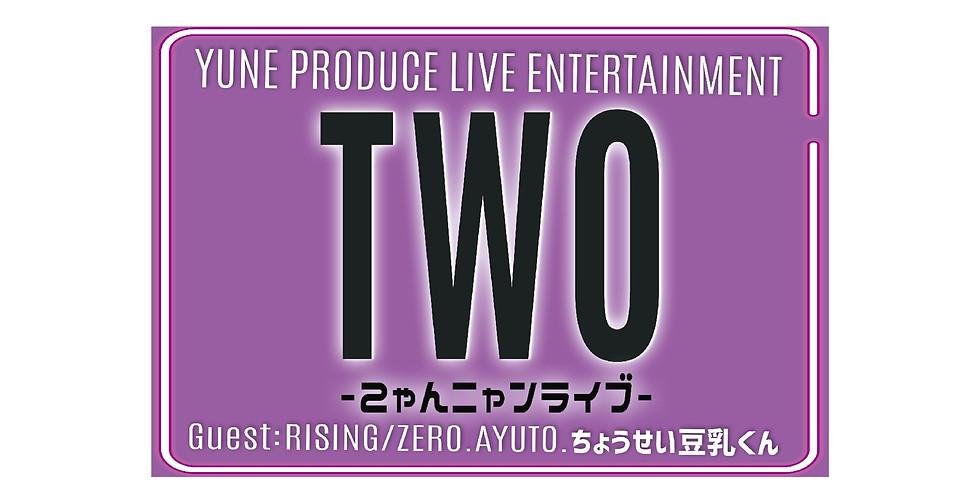 YUNE PRODUCE LIVE ENTERTAINMENT「TWO-2ゃんニャンライブ」