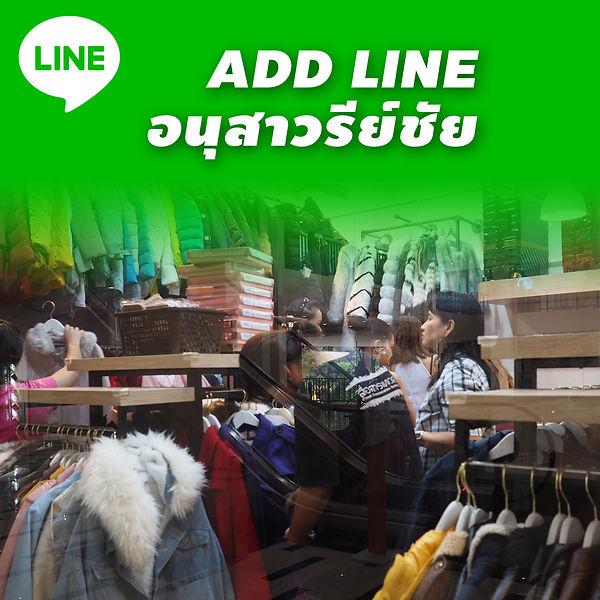 add-line-vm.jpg
