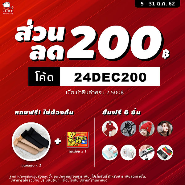 WEB-200.jpg