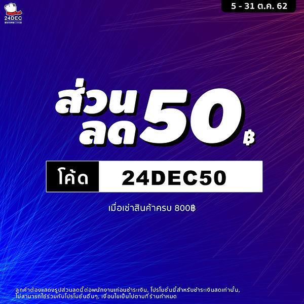web-50.jpg