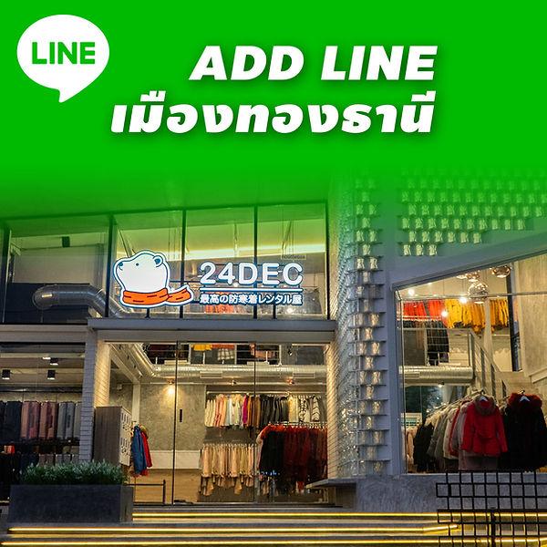 add-line-mt.jpg