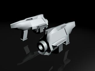 Link Gun.png
