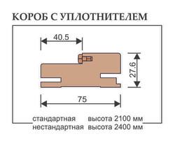 КОРОБ С УПЛОТНИТЕЛЕМ.jpg