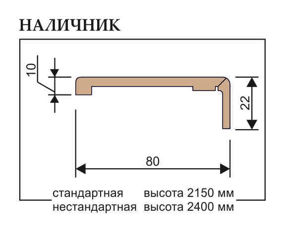 НАЛИЧНИК.jpg