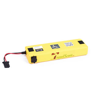TravelScoot 274 battery highlight
