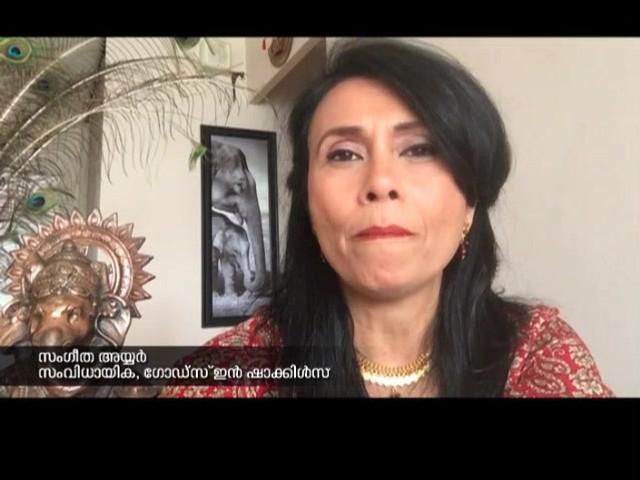 """Documentary """"Gods in Shackles"""" by Sangita Iyer"""