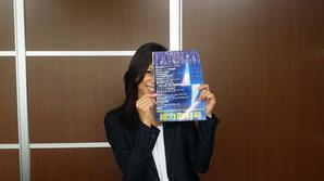 幸田特許事務所に行ってきたよ!