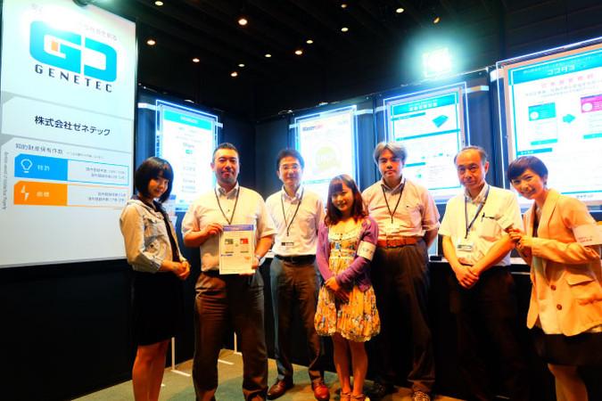 株式会社ゼネテック~TOKYO IP COLLECTION 2015~