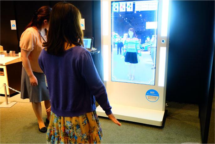 東芝が開発した「仮想試着システム」