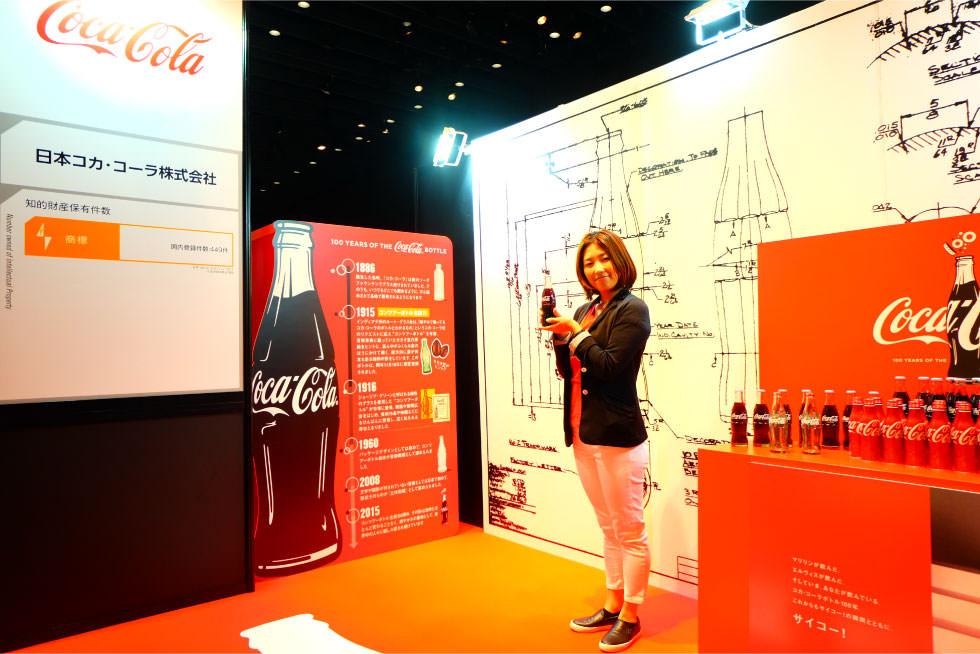 日本コカ・コーラ株式会社のご担当者さま