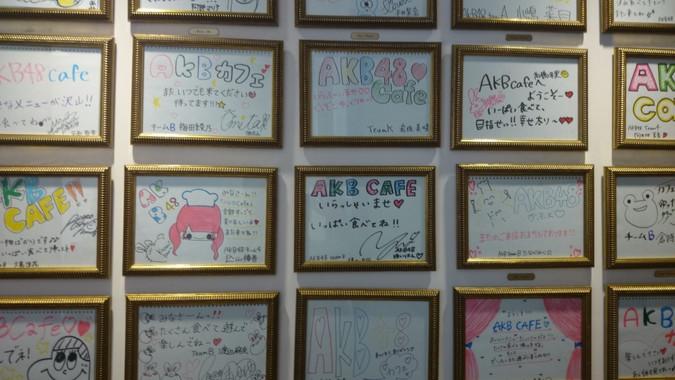 AKBカフェは知財とビジネスがミックスした高度な空間だった