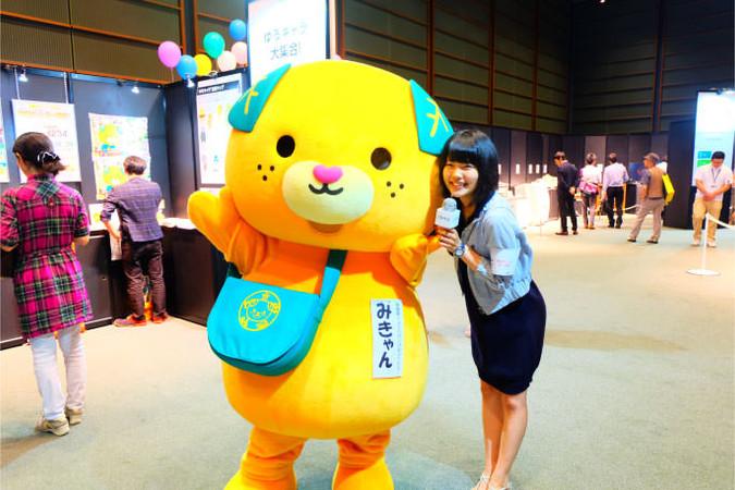 ゆるキャラ大集合!~TOKYO IP COLLECTION 2015~
