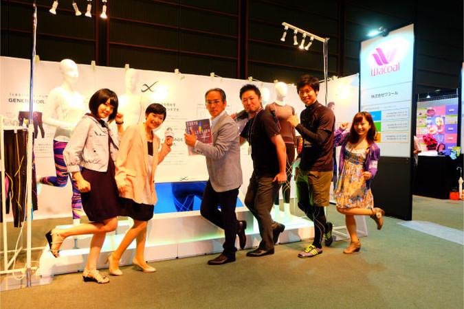 株式会社ワコール~TOKYO IP COLLECTION 2015~
