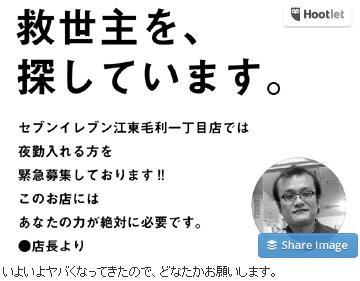 ブログ13.jpg