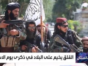 アフガニスタンの模様
