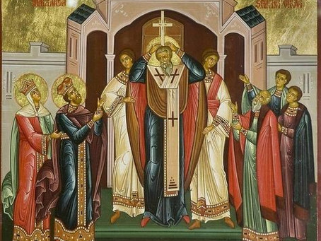16th Sunday after Pentecost - Exaltation of the Precious and Life-giving Cross