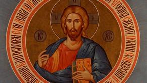19th Sunday after Pentecost – 19-та Недела по Педесетница