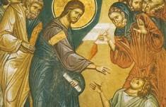 10th SUNDAY AFTER PENTECOST – 10-та НЕДЕЛА ПО ПЕДЕСЕТНИЦА