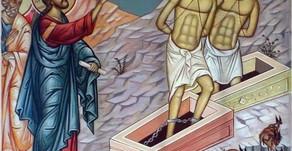 5th Sunday after Pentecost – 5-та Недела по Педесетница