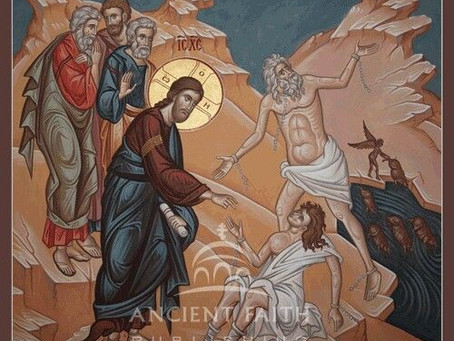 23rd Sunday after Pentecost - 23-та Недела по Педесетница
