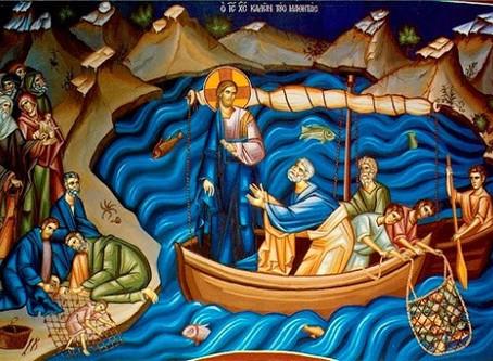 2nd Sunday after Pentecost