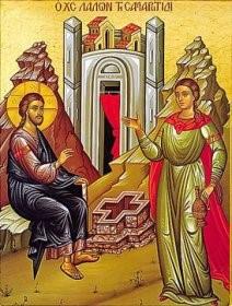 5th Sunday of Pascha – Sunday of the Samaritan Woman