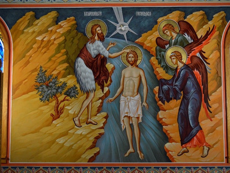 32nd Sunday after Pentecost. Sunday before the Theophany32 Недела по Педесетница. Недела пред Богој
