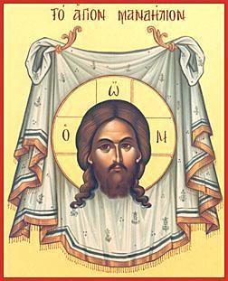 15th SUNDAY AFTER PENTECOST15-та НЕДЕЛА ПО ПЕДЕСЕТНИЦА
