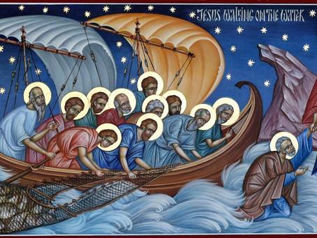 9th Sunday after Pentecost – 9-та Недела по Педесетница