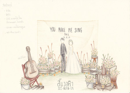 """You are my """"Favourite Song"""" Draft"""