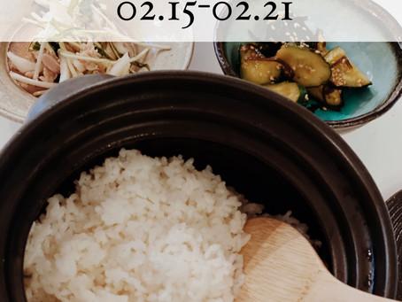 2/15〜2/21・朝だけレスプラ!今週のおすすめの朝習慣