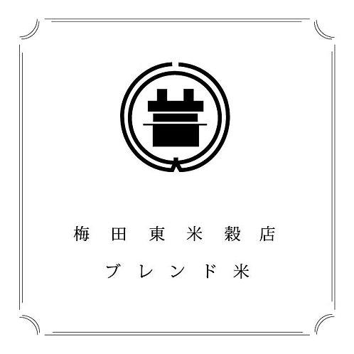 梅田東米穀店ブレンド米 5kg