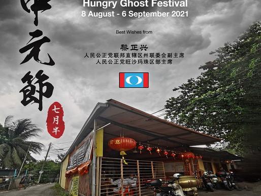 Perayaan 'Hantu Lapar', tahun ini lapar kuasa?