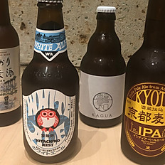Japanese Beer Set