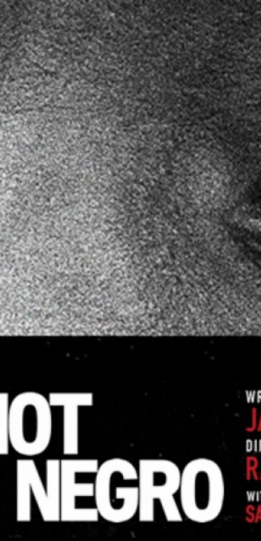I am not your negro (dir. Raoul Peck)