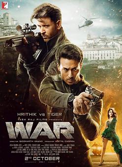 WAR (2019).png