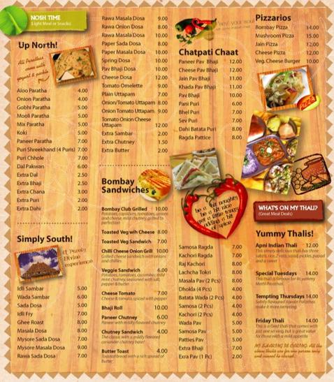 HQ-menu-final-inside-for-pr_edited.jpg