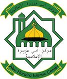 Masjid Logo.PNG