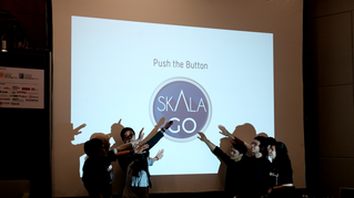 "Soft Launch ""SKALA Go - Online Learning System"" on Architect Digivolution, IndoBuildTech E"