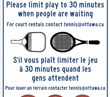 Patrick Dugas Tennis Court