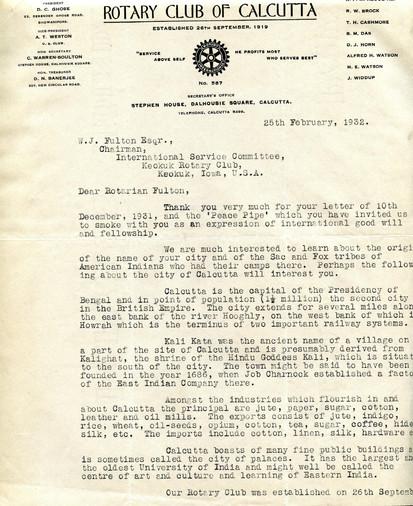 1932_2_25_From_Calcutta(British India)_T